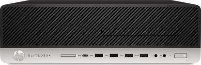 Picture of HP EliteDesk 800 G3 SFF i5 7th Gen 1CB62ET