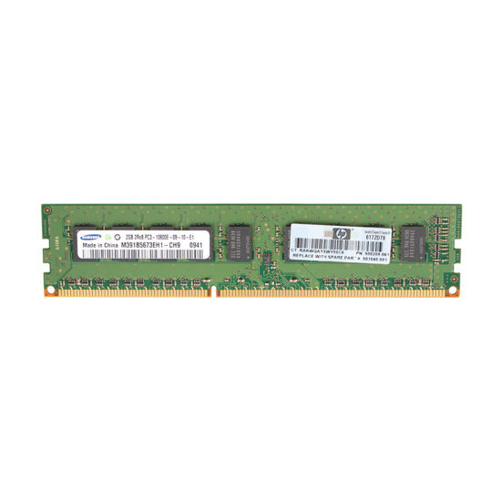Picture of HP 6GB (3x2GB) PC3-10600E DDR3-1333 Memory Kit 3X 536887-001