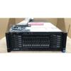 R920 Server