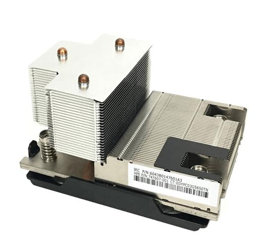 Picture of HP DL380 Gen9 High Performance Processor Heatsink 777291-001